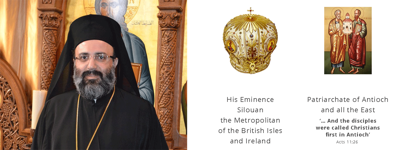 His Eminence Silouan of the British Isles and Ireland
