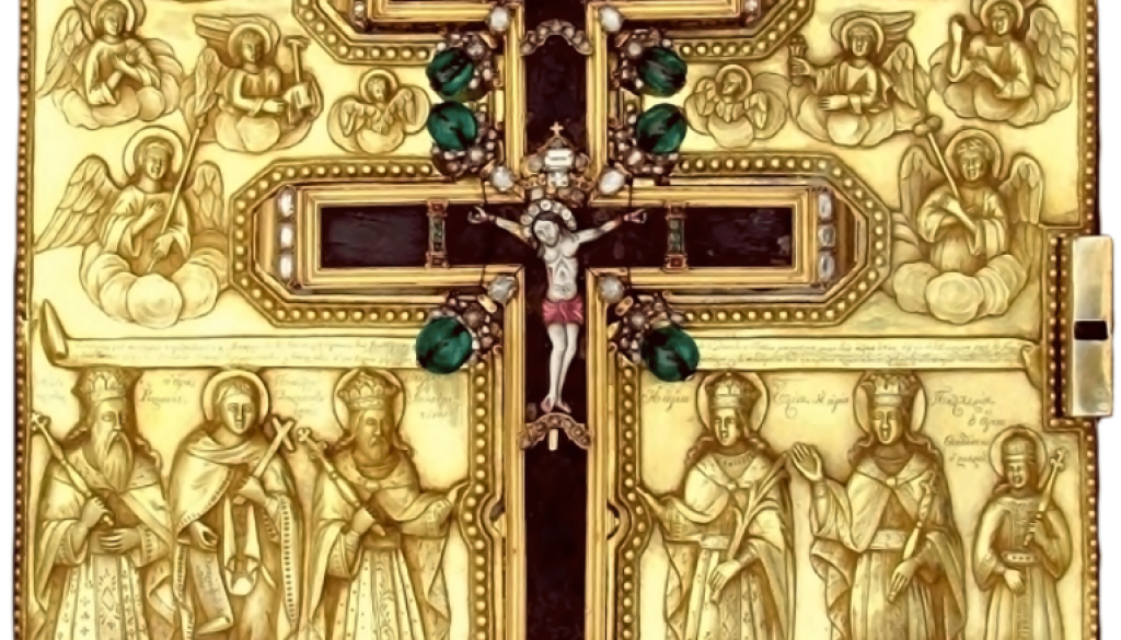 Elevation of the Precious and Life-giving Cross